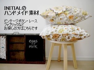 initial_material.jpg